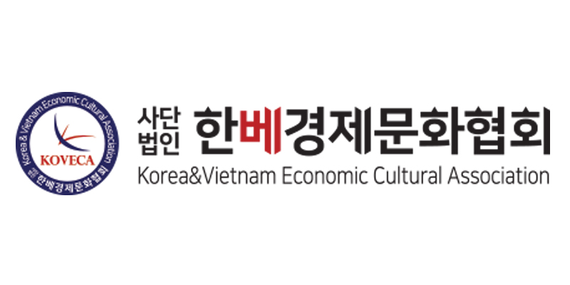 Korea & Vietnam Economic Cultural Association